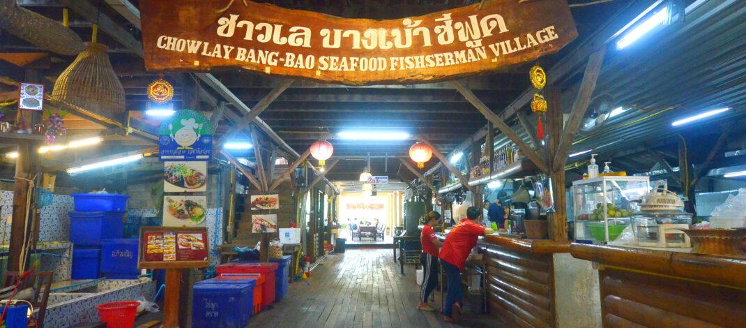 """Green Season Koh Chang เสน่ห์บางเบ้า """"ชาวเล ซีฟู้ด"""" อาหารทะสดจากหมู่บ้านชาวประมง เกาะช้าง จ.ตราด"""