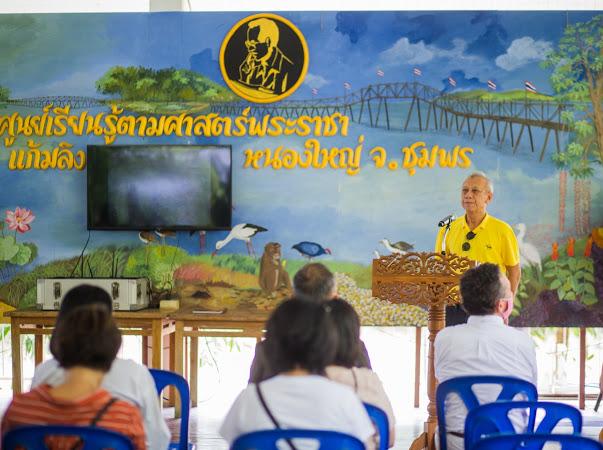 ททท. เชิญคณะเอกอัครราชทูตสัมผัสอัตลักษณ์ไทย เส้นทางท่องเที่ยวศาสตร์พระราชาฯ จังหวัดชุมพร