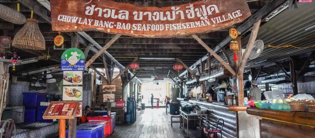 """ร้านอาหารชาวเล บางเบ้า ซีฟู้ด เกาะช้าง จังหวัดตราด พร้อมต้อนรับนักท่องเที่ยว ในแคมเปญ  """"เที่ยวตราด สงาดแน่ 2021"""""""
