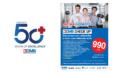 """บริษัท กรุงเทพดุสิตเวชการ จำกัด (มหาชน) หรือ BDMS ร่วมกับโรงพยาบาลในเครือทั่วไทย ขอขอบคุณคนไทยที่ตอบรับความห่วงใย ผ่านโปรแกรมตรวจสุขภาพ """"BDMS Check Up"""" เป็นอย่างดี แพคเกจตรวจสุขภาพพื้นฐานราคาแพ็กเกจ 990 บาท"""